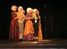 Amadeus Superstar :: Amadeus Superstar_7